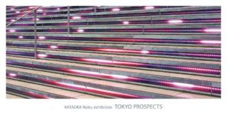 KATAOKA Nobu exhibition