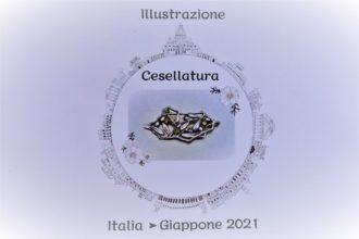 二人展  Italia Giappone 2021