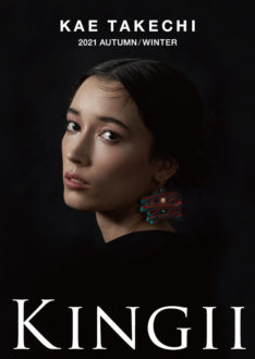 KAE TAKECHI ACCESSORY ORDER   RECEPTION